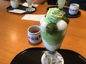 Green Tea Parfait - various chewy rice blobs, green tea & vanilla ice cream, and grean tea whipped cream