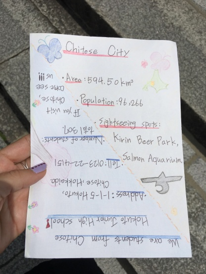 Recommended attractions inlcude the Kirin Beer Park and the Salmon Aquairum